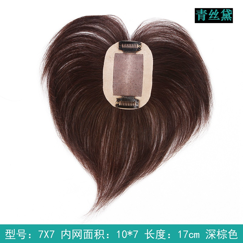 100 Real Hair Toupee For Men Women Top Closure Hair