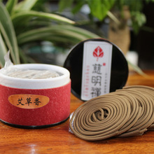 Wormwood Incense Coil Natural Wormwood Natural Mosquito Repellent Incense Coil Wormwood Incenso Insect Repellent Free Shipping 1