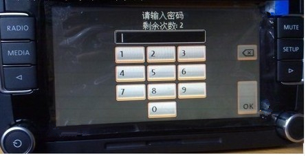 SEAT Navigation Radio Code Decode Unlock Service Codelocked RNS 315 510