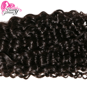 Image 4 - Beauty Forever Brazilian Curly Hair Weave Bundles Remy Human Hair Weaving Natural Color 8 26inch Free Shipping