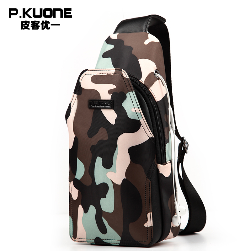 Hot!! 2018 Men's Nylon Camouflage Chest Bag Shoulder Bag For Men Messenger Bag Business Fashion Leather Purse Travel Bag nylon color splicing camouflage pattern shoulder bag
