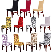 ФОТО stretch banquet slipcovers dining room wedding folding party short chair covers
