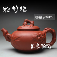 2015 Chinese Tea Pot Handmade Porcelain Yixing Teapot 350ml Kung Fu Tea Set Teapots Ceramic Sets Kettle High-grade Free Shipping