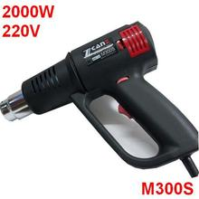 Free Shipping 220V 2000W LCD hot air gun temperature adjustable Desoldering tool for Paint Stripping