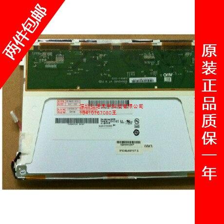 G084SN03 V.0/V1/V2 AU8.4 inch Industrial LCD screen resolution 800*600 B084SN01