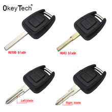2 Buttons Smart Remote car Key Shell for OPEL VAUXHALL Vectra Zafira Omega Astra h j insignia g Mk4 B c mokka Replacement Case(China)