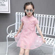 Summer Chinese Traditional Dress Vintage yarn Girls Dresses Cheongsam Wedding Party Costume Children Clothing
