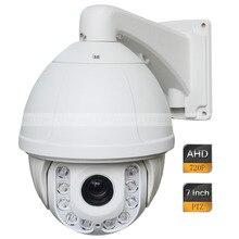 "7"" AHD Analog HD CCTV Outdoor High Speed PTZ Camera 720P 1.0MP 20X ZOOM 150M IR"