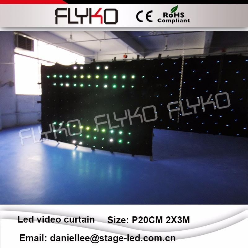 LED video curtain 1