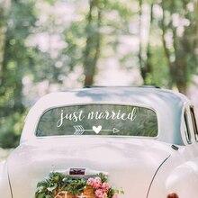 2 Pcs Just Married Vinyl Wall Stickers Rustic Fashion Wedding Car Decor Removable Arrow Sign Art Mural Wedding Decoration ZW440 стоимость