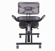 Cadeira preta de couro da postura ergonômica com rodízio cadeira de joelho projetada com parte traseira e alça de escritório de joelhos