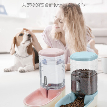Dog Automatic Water Dispenser 3.8L  4