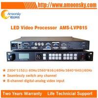 Профессиональный привели видеостены процессор AMS LVP815 для Светодиодный экран этапа Крытый из дверей полноцветный светодиодный дисплей HD ви