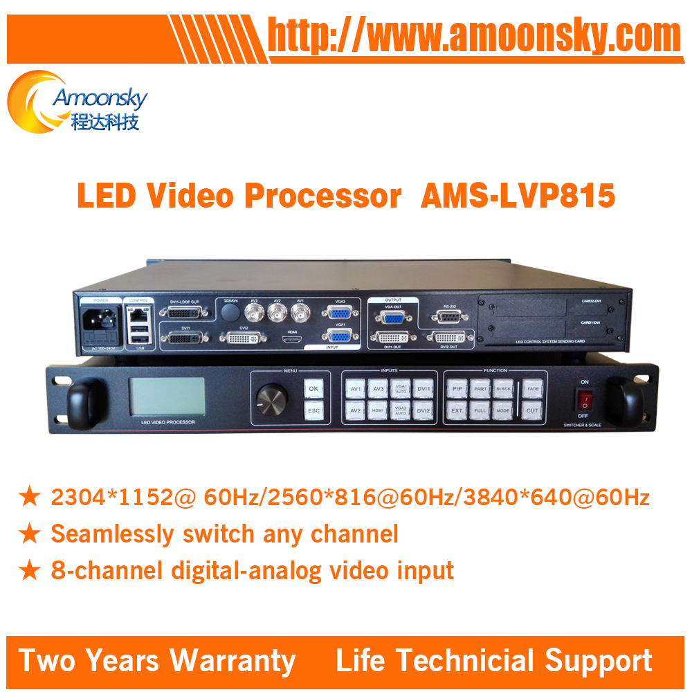 professional led video wall processor AMS-LVP815 for led stage screen indoor out door full color led display hd video switcher wavelets processor