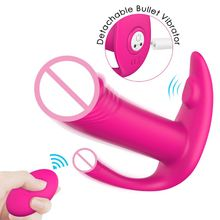 9-Speed Wearable Vibrator G-Spot Clitoris Stimulator Rechargeable Remote Control Dildo Adult Toys Massager for Women Couples