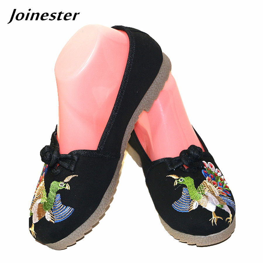 Chinese Ethnic Style Peacock Embroidered Slip-on Casual Flats Round Toe Slingbacks Canvas Shoe with Button Maternity Shoe vintage embroidery women flats chinese floral canvas embroidered shoes national old beijing cloth single dance soft flats