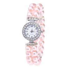 Vogue жемчужный браслет Для женщин часы женская одежда часы Для женщин Роскошные со стразами и квадратной циферблат кварцевые наручные Часы Relogio feminino