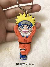 Naruto Keychain