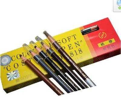Crayon à sourcils pour femme