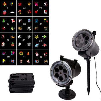 Brand New LED Luz Do Projetor 12 Padrão Lâmpada de Projeção Da Paisagem para Casa Jardim Luz Decor Festa do Dia Das Bruxas (UM, EUA Plug)