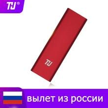 THU USB 3.0-C 128g 256g 512g 1 ТБ Внешний твердотельный накопитель для ноутбука