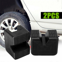 2pc Auto Universal Slotted Frame Rail Floor Jack Guard Adapter Lift Rubber Pad #