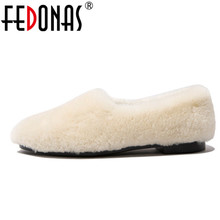 FEDONAS Brand Warm Winter Shoes Woman Low Heels Comfot Snow Shoes Slip On Autumn Winter Casual Shoes Ladies Party Pumps