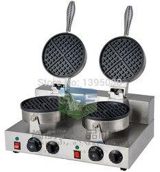220 V/110 V elektryczna podwójna głowica gofrownica handlowa formy Plaid ciasto ogrzewanie piecem maszyna do FY 2 kwadratowy wafel piekarnik 2000 W w Waflownice od AGD na