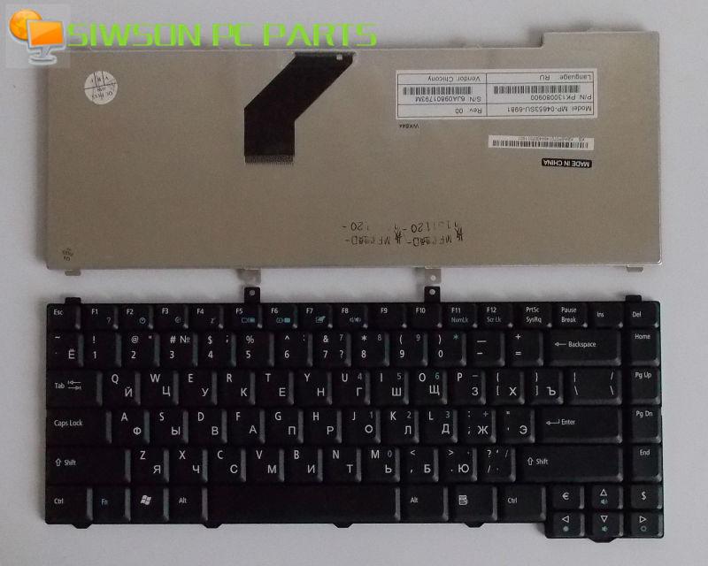 Laptop Keyboard RU version Replacement for Acer Aspire NSK-H320R PK13ZHO01R0 9J.N5982.21D PK13017200 MP-04653U4-6982 RUSSIAN