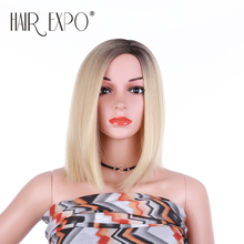 Hair Expo City Synthetic Hair Short Wig Straight Hair Bob Wig High Temperature Wigs For Women недорого