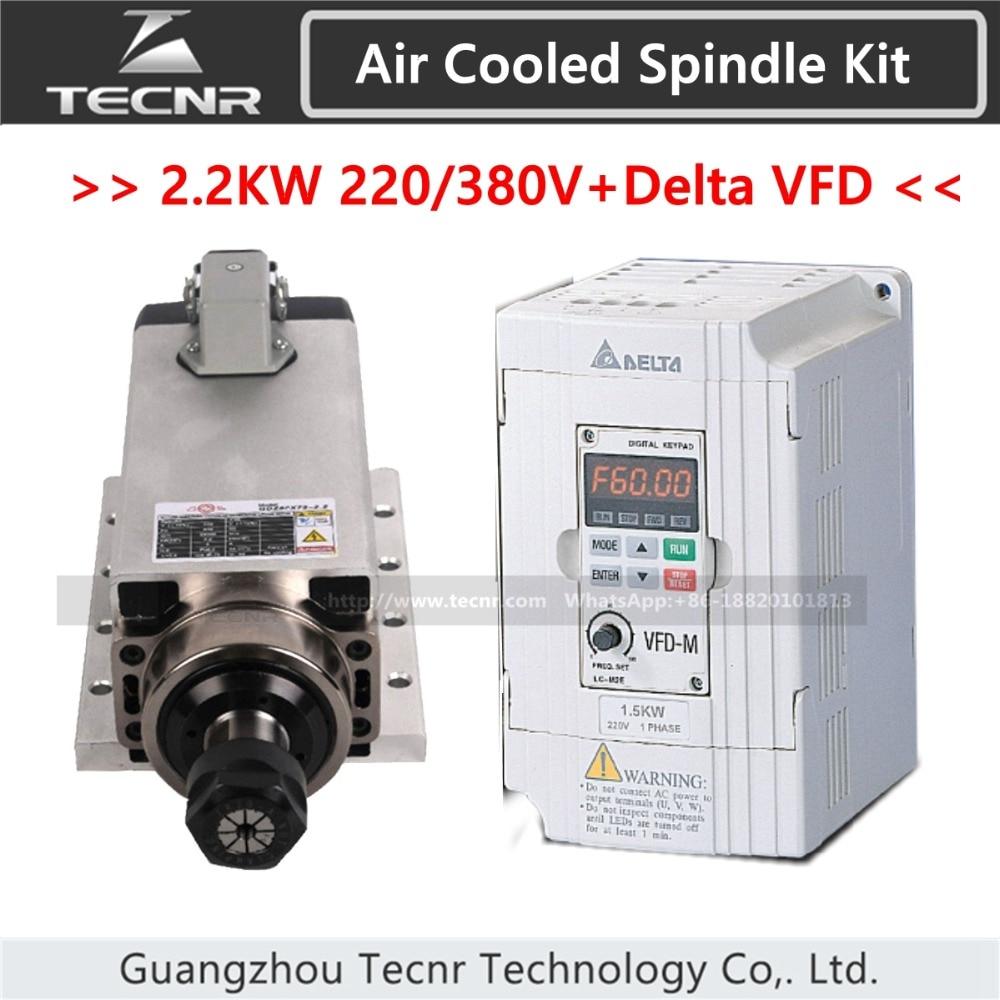 2.2kw 220V 380V air cooled spindle motor Ceramic 4 Bearing ER20 and Delta 2.2KW VFD inverter
