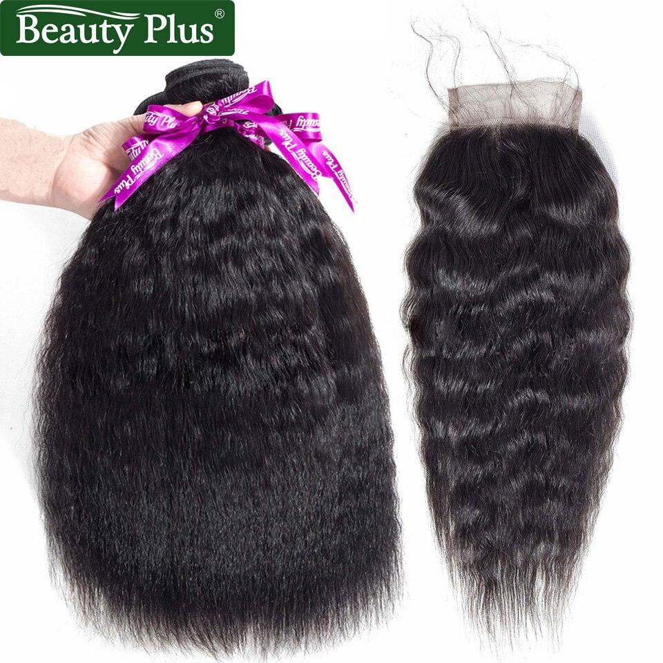 Peruvian Kinky Straight Human Hair Weave 3Pcs Hair Bundles With Closure Baby Hair Yaki Straight Remy Hair For Black Women BP