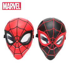 Hasbro Marvel Toys Spider-man Miles Morales Mask Adjustable Superhero Spiderman Full Face Masks for Kids Adult Cosplay Toy