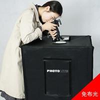Photographic Led Mini studio 40cm Soft Light Box Products Photo Light Box led tent