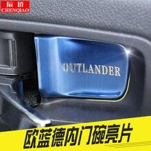 Для Mitsubishi Outlander 2013-2019 4 шт./компл. аксессуары для интерьера автомобиля внутренняя дверные ручки чаши блестки Декоративные крышка Стикеры