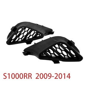 Image 1 - S1000RR wysokiej jakości ABS z tworzywa sztucznego kanału ogon z tyłu pokrywa Fairing nadające się do BMW S1000 RR S 1000 RR 2009  2014 2013 2012 2011 2010
