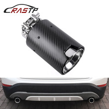 1Pcs Power Performance Inlet 63mm Matte Carbon Muffler Tip Tail End Stainless Steel Straight Flange Black for Bmw CR2016