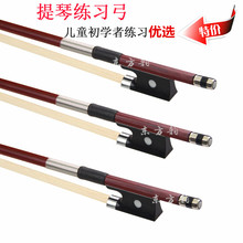 High-end genuine violin bow  pure ponytail playing level 4/4 3/4 2/4 1/4 1/8 1/10 1/16
