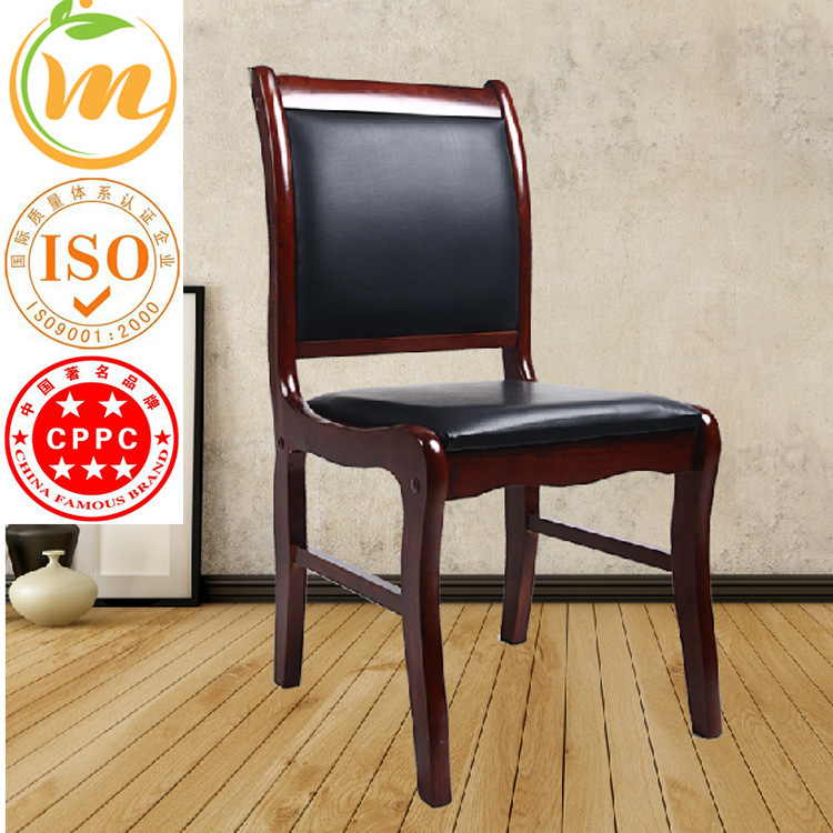 Direct Suzhou Branch Birch Wood Line Wooden Oak Conference Room Chairs  Chairs Office Chairs Chair Staff In Bar Chairs From Furniture On  Aliexpress.com ...