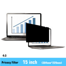 15 inch Privacy Filter screen Protector film for 4:3 Laptop 304mm*229mm(China (Mainland))