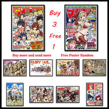 FAIRY TAIL Anime Coated Paper poster Home Decoration Livingroom Bedroom Frameless(China)