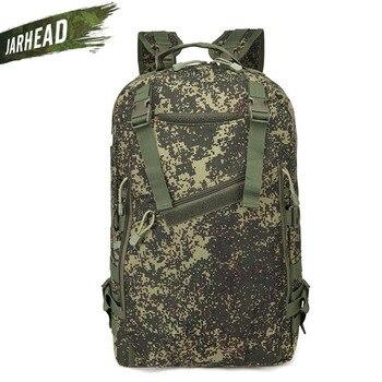 Mochila táctica al aire libre a prueba de agua, mochila para escalada, mochila militar, mochila para acampar, senderismo, pesca, caza, mochila 35L