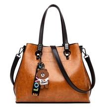 Summer Female Bag For Ladies Trapeze Tote Bear Phone Pocket Zipper Women Handbags Famous Leather Women Shoulder Crossbody Bags цена в Москве и Питере