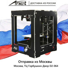Anet 3d printer Prusa i3 Anet A3 Black 12864 LCD /Ready for printing/ High quality metal frame/shipping from Russia