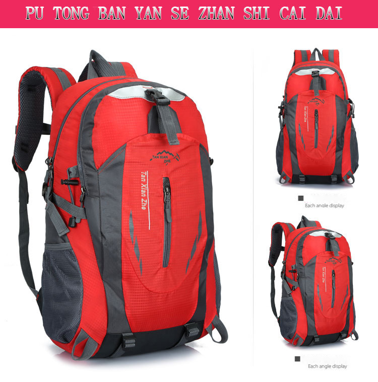 bdb76b1b26f3 HTB1mKusdzlxYKJjSZFuq6yYlVXaL Men Backpack mochila masculina Waterproof  Back Pack Designer Backpacks Male Escolar High Quality Unisex Nylon