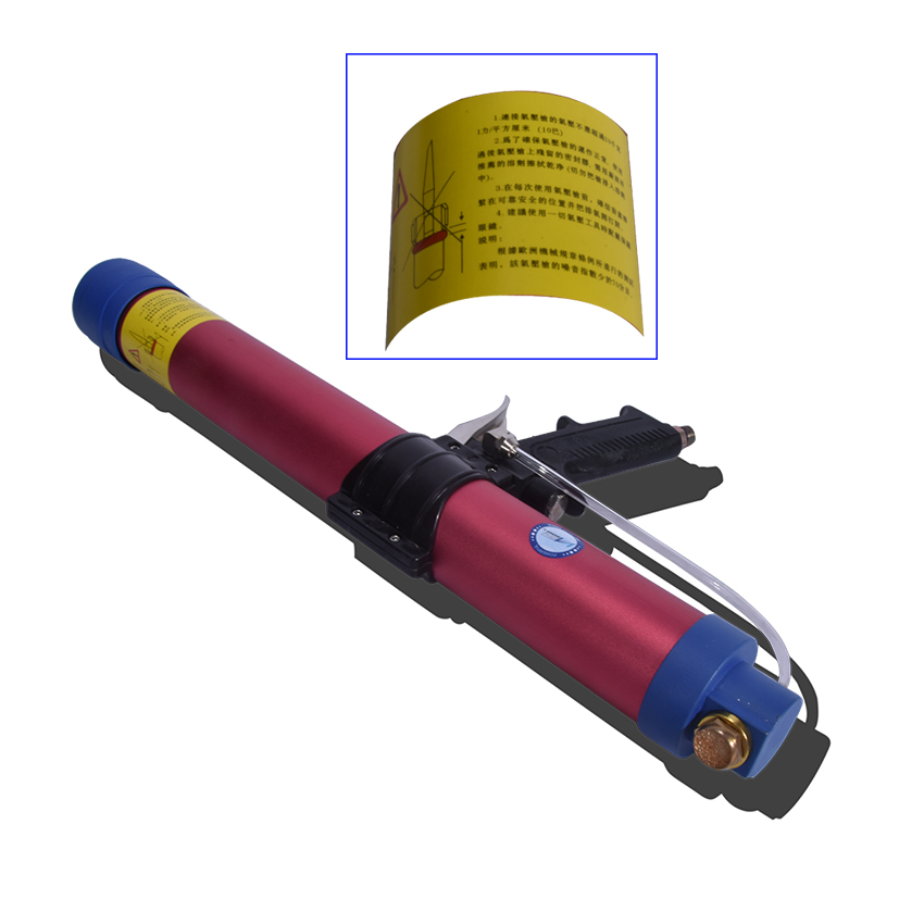 Caulking Gun Back To Search Resultstools High Quality 600ml Pneumatic Sausage Cullet Gun Adjustable Speed Pneumatic Glass Glue Gun Rubber Gun Works For 350mm Soft Glue