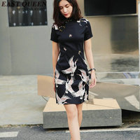 Traditional Japanese dress clothing for women oriental modern qi pao cheongsam Japanese kimono geisha clothing AA4043