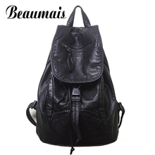 Beaumais Мода PU кожаные рюкзаки повседневный рюкзак для девочки-подростка школьные сумки женские Путешествия Рюкзак Mochila DB6049