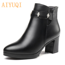 AIYUQI genuine leather female winter boots full cowhide waterproof wool lined fashion women booties Bare black