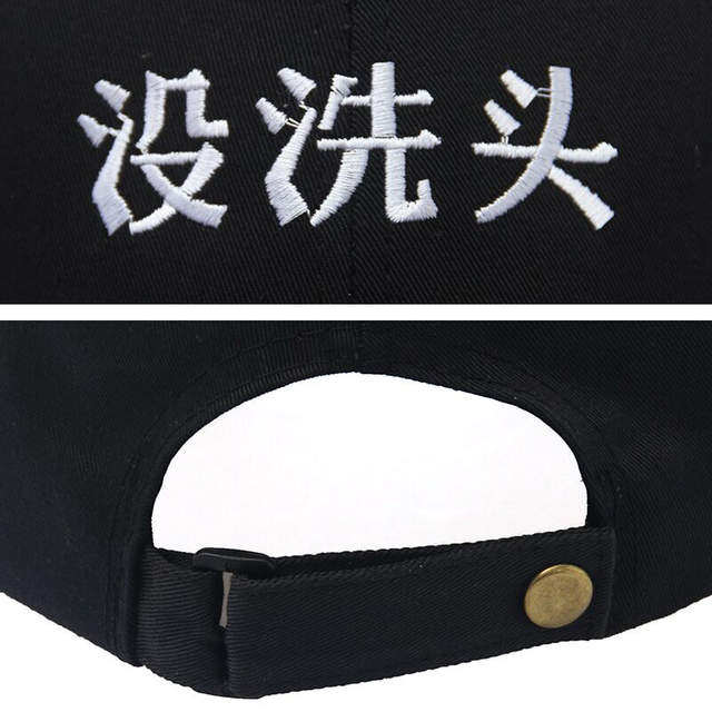 7f385428b Women's Hat Men's Casual Letter Embroidery Baseball Cap Chinese Words  Snapback Hip Hop Caps For Young Men And Women Dad Hat